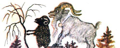 Храбрый баран — русская народная сказка. читать онлайн.