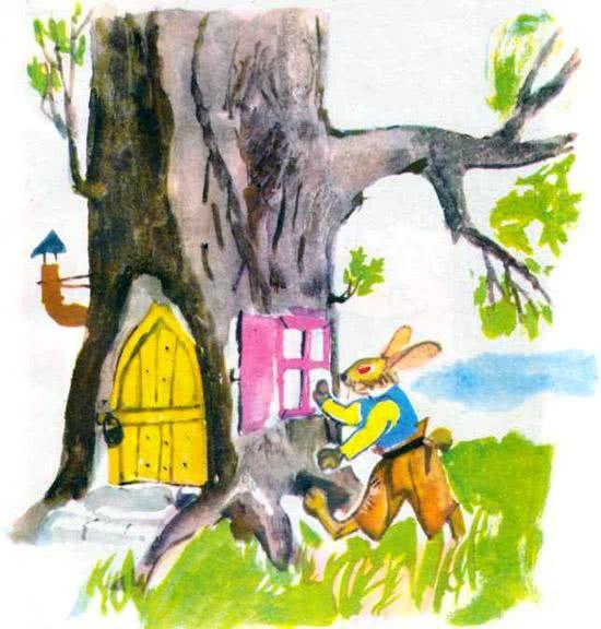Храбрый заяц и волчица - Ангел Каралийчев. Читайте онлайн с картинками.