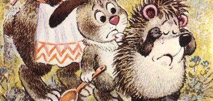 Ёжик, которого можно погладить — Пляцковский М.С. Читать онлайн.