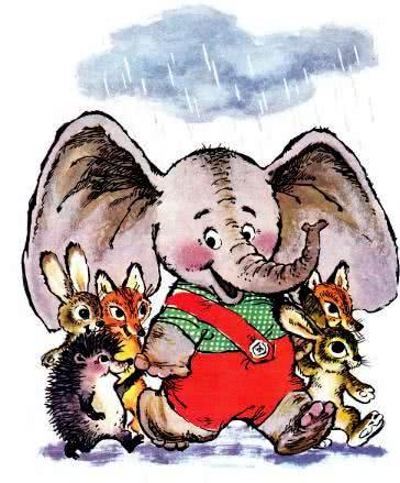 Жил на свете слонёнок - Цыферов Г.М. Читать онлайн с картинками.