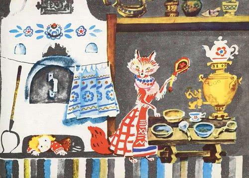Жихарка - русская народная сказка. Читать онлайн.