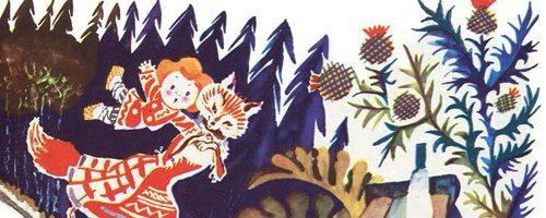 Жихарка — русская народная сказка. Читать онлайн.