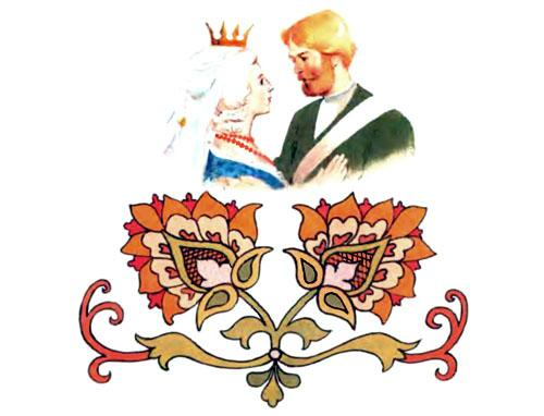 Заколдованная королевна - русская народная сказка