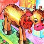 Бычок (сборник Игрушки) - Агния Барто. Читайте онлайн.