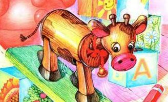 Бычок (сборник Игрушки) — Агния Барто. Читайте онлайн.
