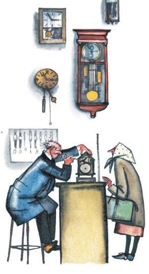 Часы - Сергей Михалков