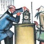 Часы - Сергей Михалков. Читать онлайн с иллюстрациями.