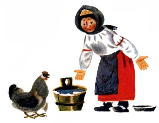Чешские народные песенки - Самуил Маршак