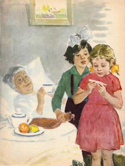 Дежурные сестры - Пермяк Е.А.
