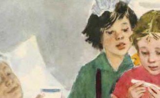 Дежурные сестры — Пермяк Е.А. Читать онлайн с картинками.