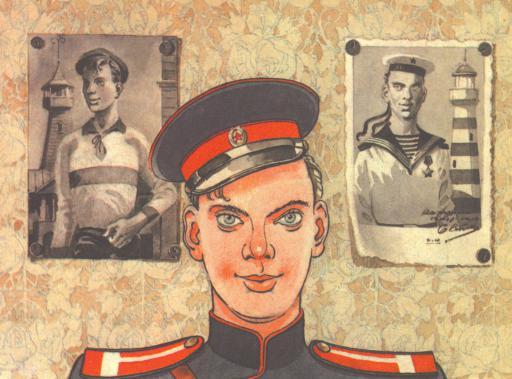 Дядя Стёпа - Сергей Михалков