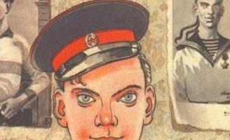 Дядя Степа — Сергей Михалков. Читать онлайн с картинками К.Ротова