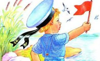 Флажок (сборник Игрушки) — Агния Барто. Читайте онлайн.