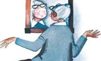 Где очки — Сергей Михалков. Читать с картинками Лемкуля.