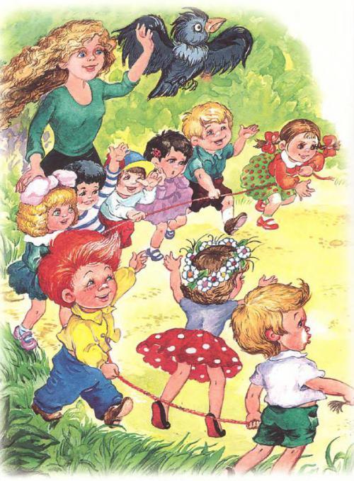 дети и веревочка