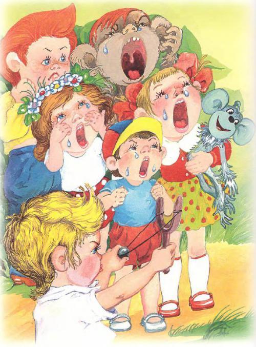 Гирлянда из малышей - рассказ Григория Остера