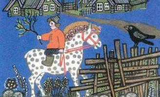 Иванушка — русская народная песенка. Фольклор для детей.
