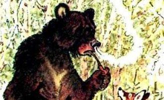Как медведь трубку нашел — Сергей Михалков. Читать онлайн.