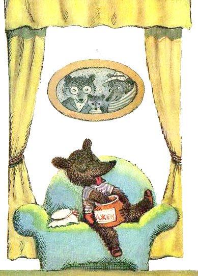 стих про медвежонка