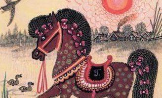 Конь — русская народная песенка. Фольклор для детей.