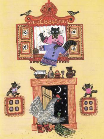 Кошка и курочка - русская народная песенка