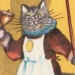 Кошкин дом - Самуил Маршак. Читать с иллюстрациями Васнецова.