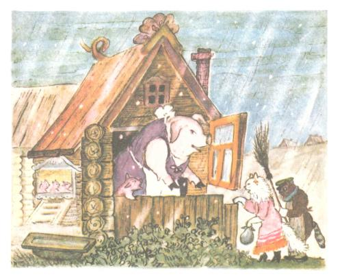 Кошкин дом - Самуил Маршак