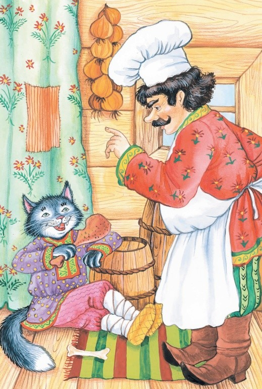 Кот и Повар - басня Крылова