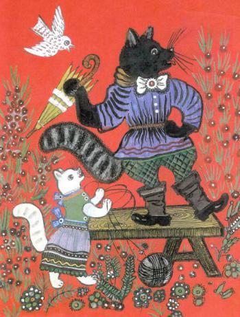 Котик - русская народная песенка