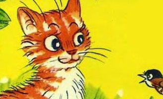 Котёнок по имени Гав — рассказы Г.Остера. Читать онлайн.
