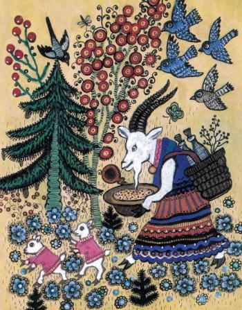 Коза - русская народная песенка