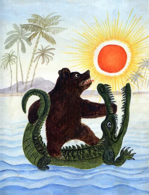 медведь и крокодил