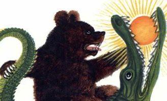 Краденое солнце – Чуковский. Читайте онлайн с рисунками Васнецова