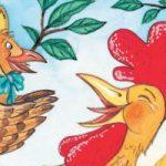 Кукушка и Петух - басня Крылова. Текст, содержание и мораль басни.