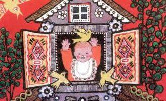 Ладушки — русская народная песенка. Фольклор для детей. 0 (0)