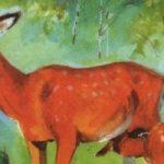 Лесная газета - Бианки В.В. Цикл рассказов о природе читать.