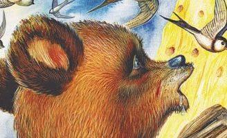 Мишка-башка — Бианки В.В Как медвежонок учился жить самостоятельно без мамы.