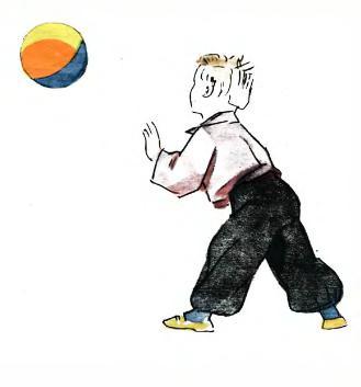 мой веселый звонкий мяч маршак