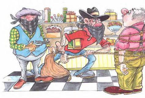 Обезьянки и грабители воры