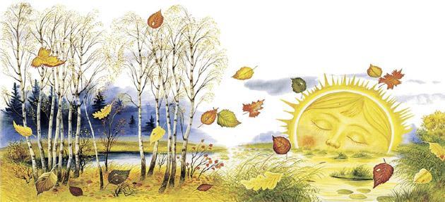 Осень - Ушинский К.Д.