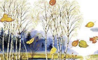 Осень — Ушинский К.Д. Читать рассказ об осени онлайн.