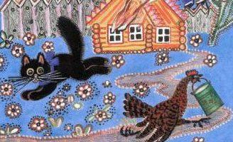 Пожар — русская народная песенка. Фольклор для детей.