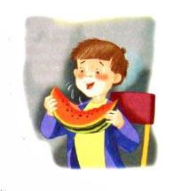 Павля ест арбуз