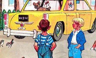 Рассказ Автомобиль — Носов Н.Н. Читайте онлайн с иллюстрациями.
