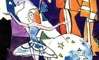 Рассказ Девочка на шаре — Драгунский В.Ю. Читайте онлайн.