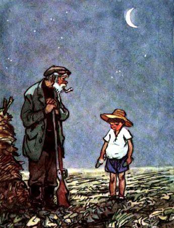 мальчик и сторож