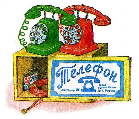 телефон рассказ носова