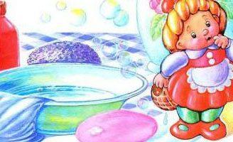 Резиновая Зина (сборник Игрушки) — Агния Барто. Читайте онлайн.