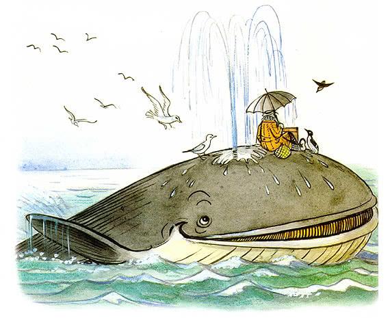 на ките