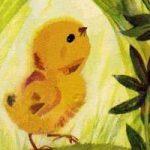 Сказка Цыпленок - Чуковский К.И. Читайте онлайн с иллюстрациями.